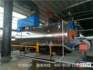4噸臥式燃氣蒸汽鍋爐 6噸臥式蒸汽鍋爐 8噸鍋爐