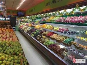 鄭州水果超市保鮮柜銷售廠家哪里有?