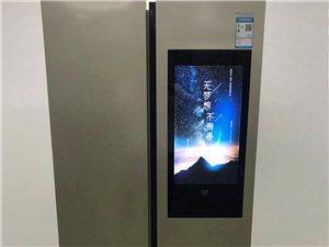 双开门冰箱限时免费领取!免费送上门,不收任何费用