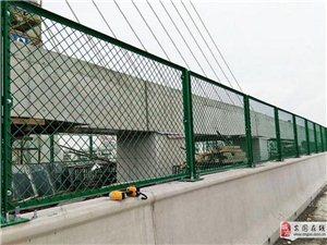 高速公路專用防落物網A于洪高速公路專用防落物網廠家