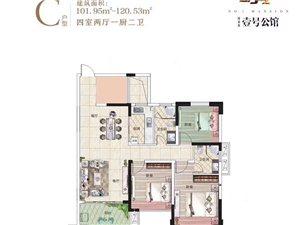 城西新区壹号公馆3室2厅2卫99万元