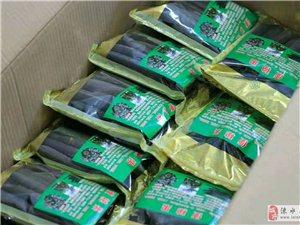 售卖瘦瘦果哪里能买到多少钱一斤_瘦瘦果批发零售