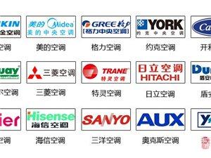 鄭州航空區中央空調維修電話 航空區維修中央空調公司