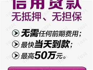 天津房产抵押贷款贷您通往成功之路