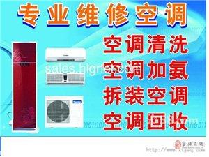 富陽空調加氟加液 空調安裝維修
