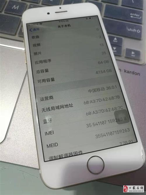 出售九成新蘋果6/64g全網通一臺