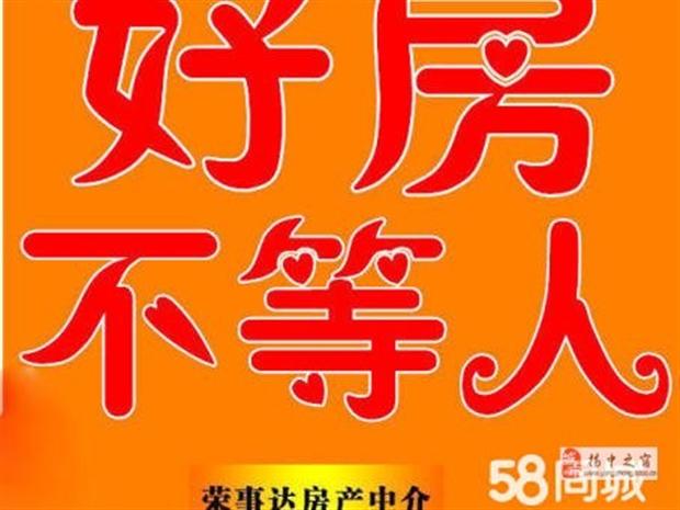 房屋太阳城游戏网站,视频图片