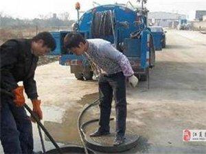 江夏區化糞池清理 管道清淤 工地抽泥漿等