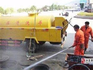 洪山区化粪池清理 市政管道清淤 工地抽泥浆专业操作