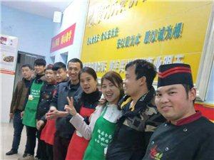 烧烤培训,郴州哪里学特色烧烤。