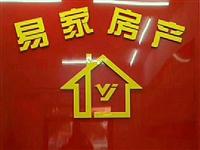 9822天元·皇家公館3室2廳1衛120萬元