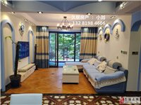 丽雅时代 高端小区 豪华装修 全屋墙暖+中央空调