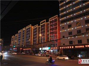 樓體亮化工程 園區亮化 商場亮化 洗墻燈