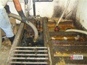 洪山區化糞池清理 市政管道清淤 隔油池清理