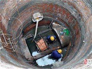 武昌区小区抽粪 污水井 沉淀池 隔油池清理