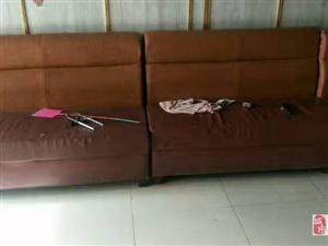 二手沙發處理