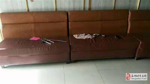 二手沙发处理