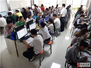 邹城市会职业培训学校,室内设计班开始报名啦!
