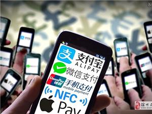 聚合支付系统和免签支付系统未来?#24515;?#20123;合作的商户