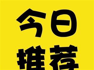 捡漏房:中泉首府+3室2厅1卫+75万+产证满二