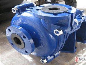 旋流器渣漿泵@臨漳分數渣漿泵@細沙回收渣漿泵廠家