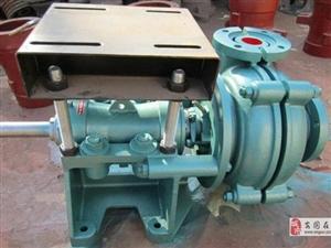 臥式礦用旋流器渣漿泵A安國細沙回收機渣漿泵為您服務