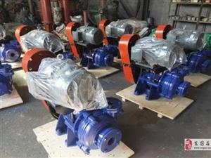 500旋流器渣漿泵4/3E-HH渣漿泵壽命是多久