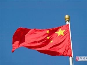 2019北京將舉辦國家級環衛設施博覽會