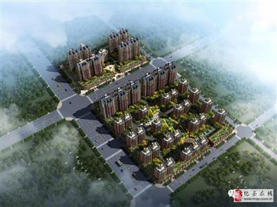 杞县大河国际