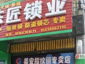 清镇开锁公司-24小时清镇换锁-清镇开汽车锁