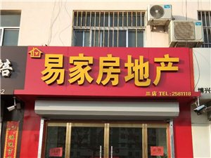 9833天元上东城2室1厅1卫51万元