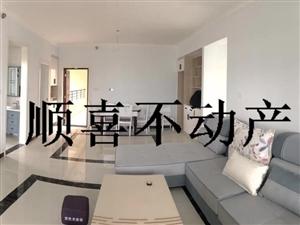 名邦·国际花都3室1厅1卫1750元/月