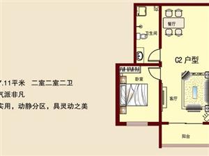 金台园107平毛坯2室,中高层,位置好105万,老