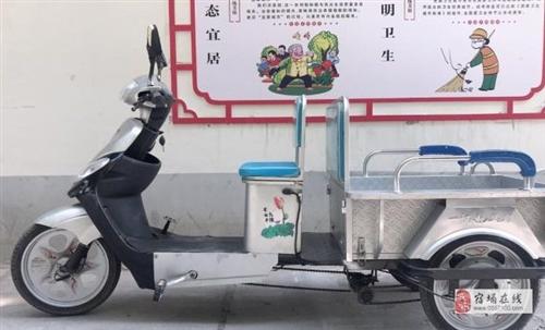 清華九隆電動三輪車