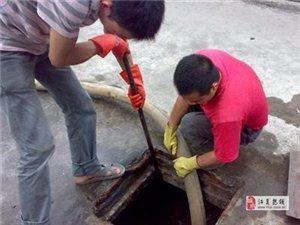 武漢化糞池清理 市政管道清淤 抽污水 歡迎來電洽談
