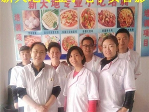 新疆正宗早餐培訓哪家口碑最好
