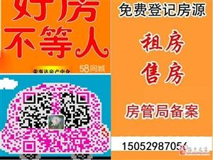 江州小区5楼136平方93室2厅2卫92.8万元