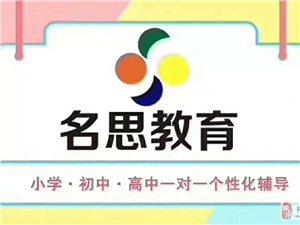 名思教育劉老師    學過的知識要勤總結。