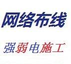 鄭州專業監控安裝施工承包,高清監控網絡監控遠程監控