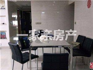 阳光城电梯高层精装3室2厅2卫就读二小凤城中学
