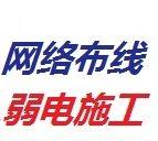 鄭州專業監控安裝監控布線監控維護調試承包服務