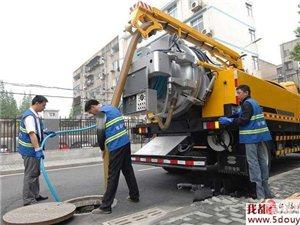仁怀下水道疏通 清理化粪池 马桶疏通维修