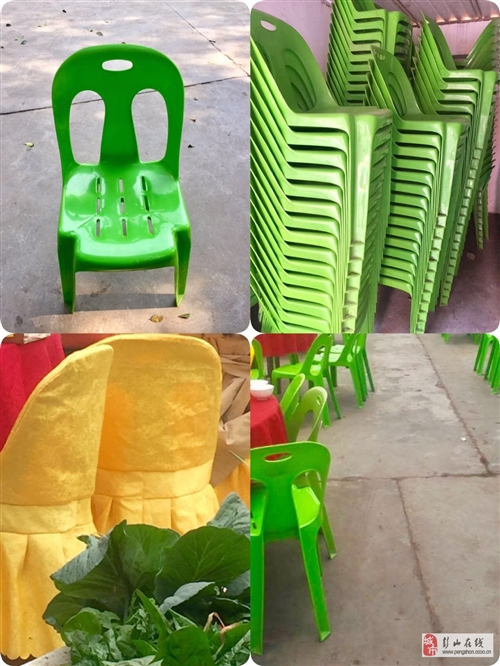【處理】塑料椅