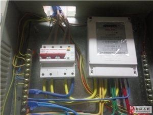 邹城市上门维修电路  排除故障  漏电 跳闸 漏电