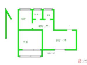 渤海南区74㎡两居!老房本!可贷款!50万可售