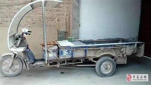 出售三轮电动车货运可用油