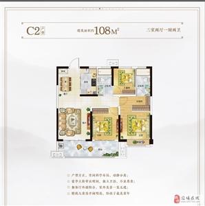 高��C2 3室2�d2�l 108m2