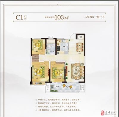 高��C1 3室2�d1�l 103m2