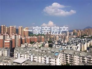 润锦首府95平3室2厅2卫75万元