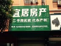 锦港豪庭3室2厅2卫120万元